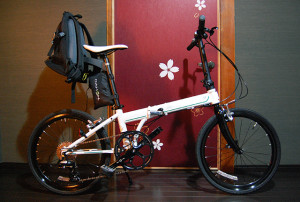 Dahon Speed Falco